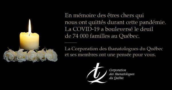 Journée de  Commémoration - 1969-1969